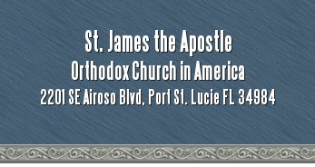 St. James the Apostle Orthodox Church
